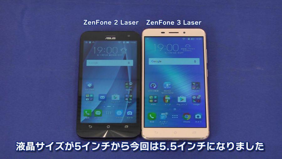 ZenFone 3 Laser (ZC551KL)のご紹介.mp4_20161122_163755.244