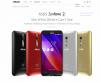 DMM mobile が取り扱っている端末 Zenfone 2の価格を3000円値下げ
