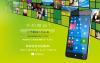 マウスコンピューター「MADOSMA Q501A」 Win10 mobile 搭載スマートフォンの予約受付を開始