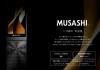 FREETEL 尖った端末を発表、2画面搭載の折りたたみスマホ 「MUSASHI」