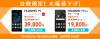 DMM mobileがHUAWEI P9/ P9 liteを大幅値下げ【数量限定】