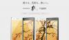 FREETEL 破格のスマホ 「SAMURAI MIYABI」を本日12時より販売開始 価格は19,800円